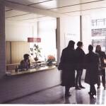 Reception area – 1996