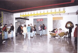 Lobby – 1996